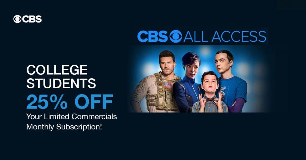 CBS Student Discount